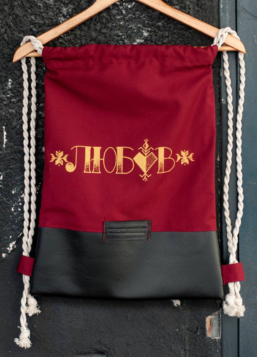 Backpack red love gift bag gym sports beach sac women str… https://t.co/BCSYyEd4sP #handmadehour #VeganHipsterActive https://t.co/VTQuY0aO0r