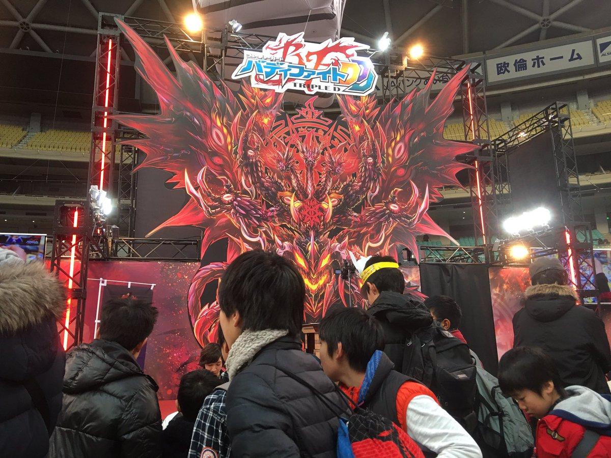 次世代ワールドホビーフェア'17 Winter名古屋大会、ついにスタートです!!!すでにたくさんのファイターが集結!!挑