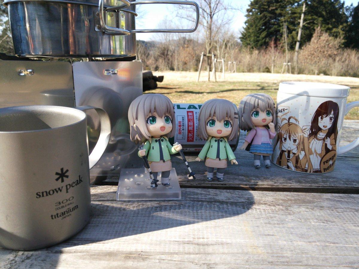 小休止。コーヒーブレイク。あおいちゃん3姉妹。#ヤマノススメ
