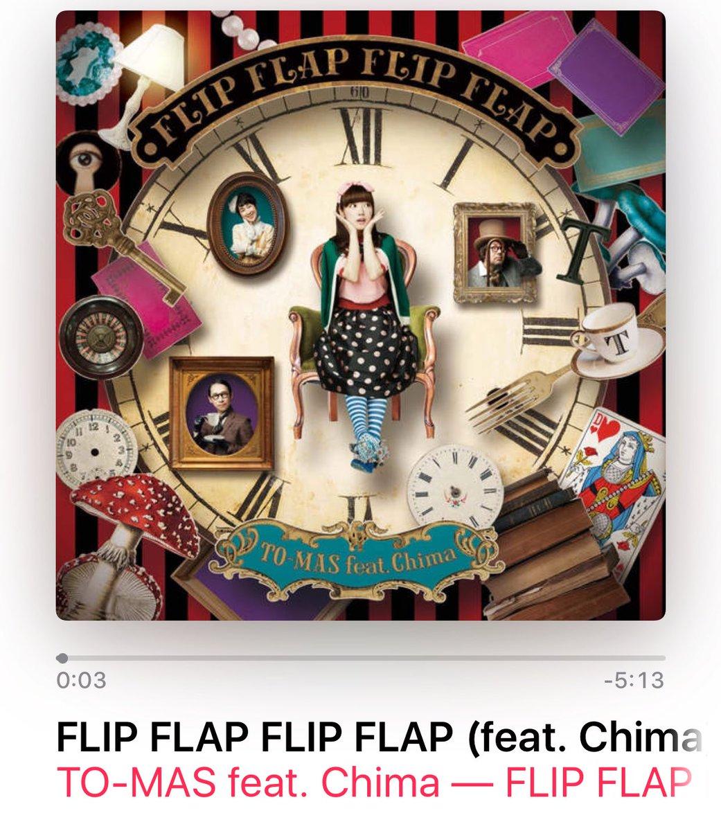 iTunes Storeでフリップフラッパーズのエンディングテーマ『FLIP FLAP FLIP FLAP』買いました。