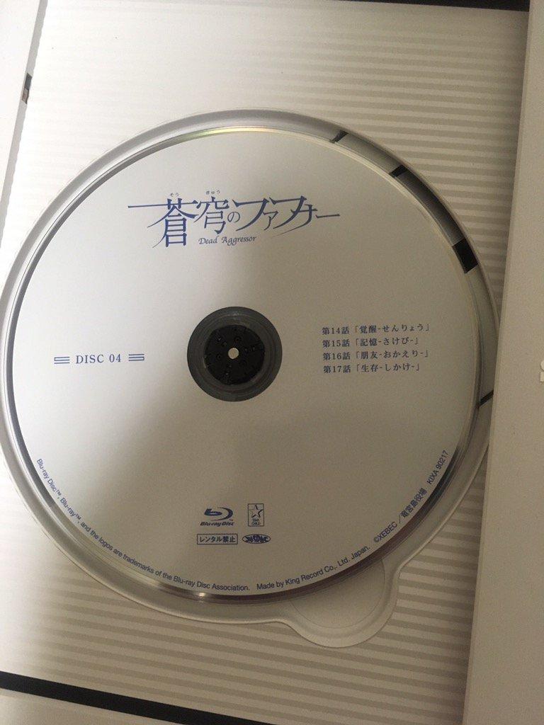 ファフナーBDが平和ブラックアニメ〜ションと認識された