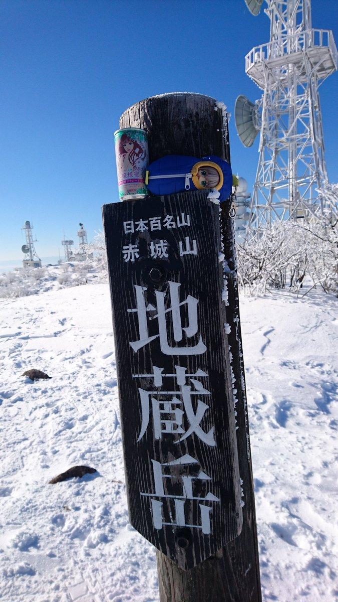 地蔵岳よりあおいちゃんとお嬢様~(^o^)#聖水登山部 #ヤマノススメ
