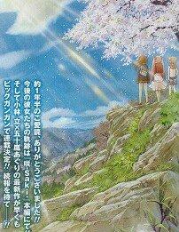 咲-saki-阿知賀編最終ページの背景に関しては、元となる写真は存在しない。小林立先生から背景指定(ネーム)があり、ヤオ