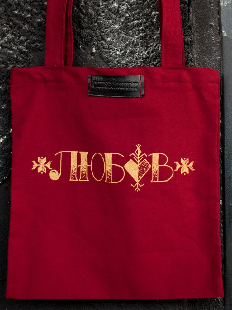 Tote bag red canvas gift women handbag gold print letteri… https://t.co/9UKSqyq1x4 #handmadehour #ValentinesShopping https://t.co/Zx9Nvhya7y