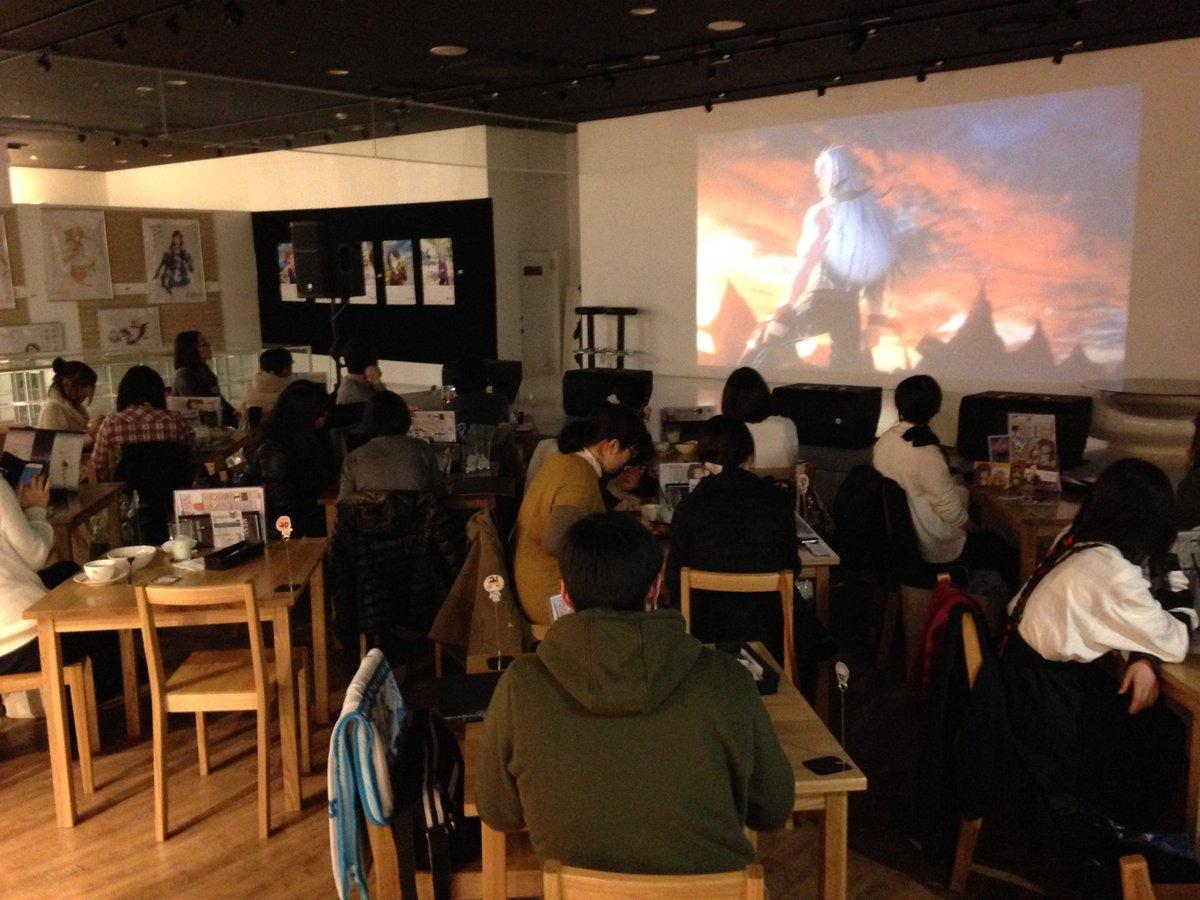 こちらはテイルズ オブ ゼスティリア ザ クロスカフェ北九州での昨日の振り返り上映会より、とのこと。今後の受付に関して、