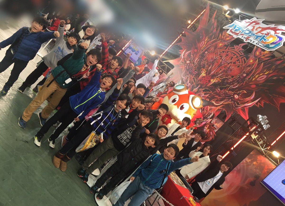 「次世代ワールドホビーフェア'17 Winter」名古屋大会 バディファイトブースへお越しくださったみなさま、ありがとう