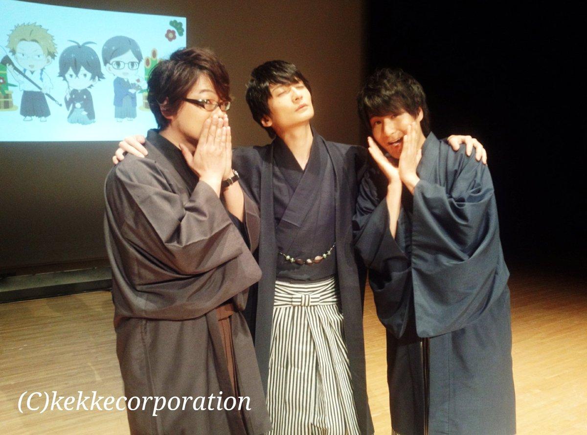 【興津和幸】本日開催されたイベント「はんだくん 新年会」にお越しくださったみなさま、ありがとうございました!4月のイベン