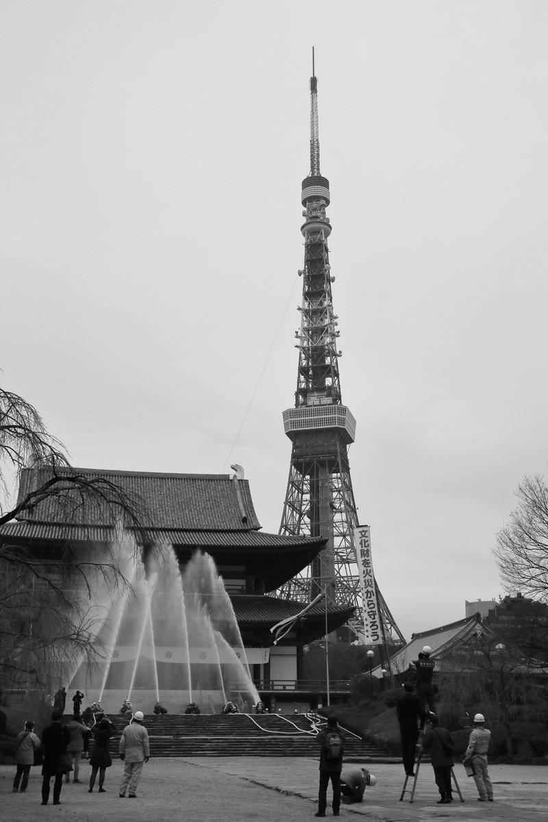 一昨日の増上寺にて,消火訓練の模様.1枚目は縦向きです.雪は降らなかったけど面白いものが見れたから,まあいいか…#写真好