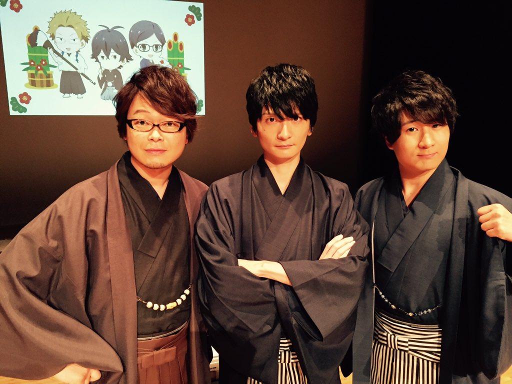 【新年会終了!】「はんだくん新年会」ありがとうございました!今回島﨑さん、興津さん、広瀬さんには袴でイベントに登場してい