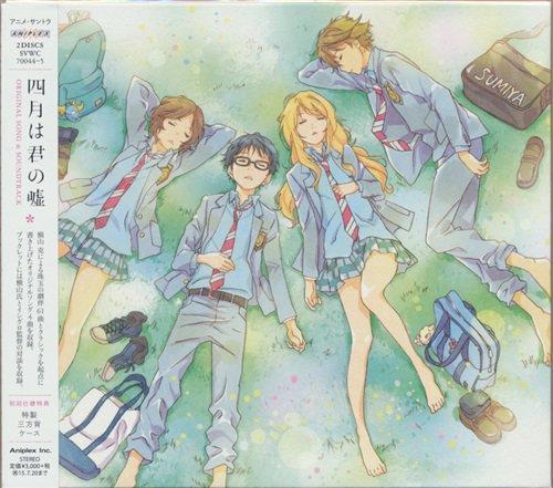 【入荷情報】CD『四月は君の嘘 ORIGINAL SONG&SOUNDTRACK 初回仕様限定盤』入荷しました!