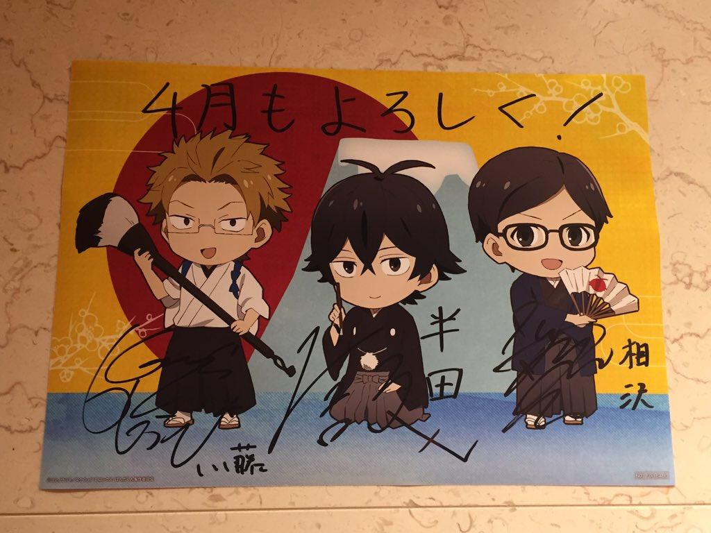 アニメはんだくん新年会にお邪魔してきました!ご出演のお三方は素敵すぎる袴姿で登場!島﨑さんが影絵遊びに夢中になったり、興