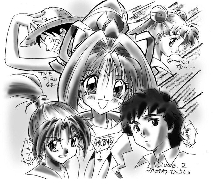 発掘出来たので出します(^^;;2000年2月なので、17年前…アニメ誌用に描いたイラストです!セーラームーンにジャンヌ