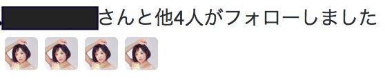 大原櫻子さん別にどうでもいいと思ってたけど嫌いになったわ。本人多分何も悪く無いけど。