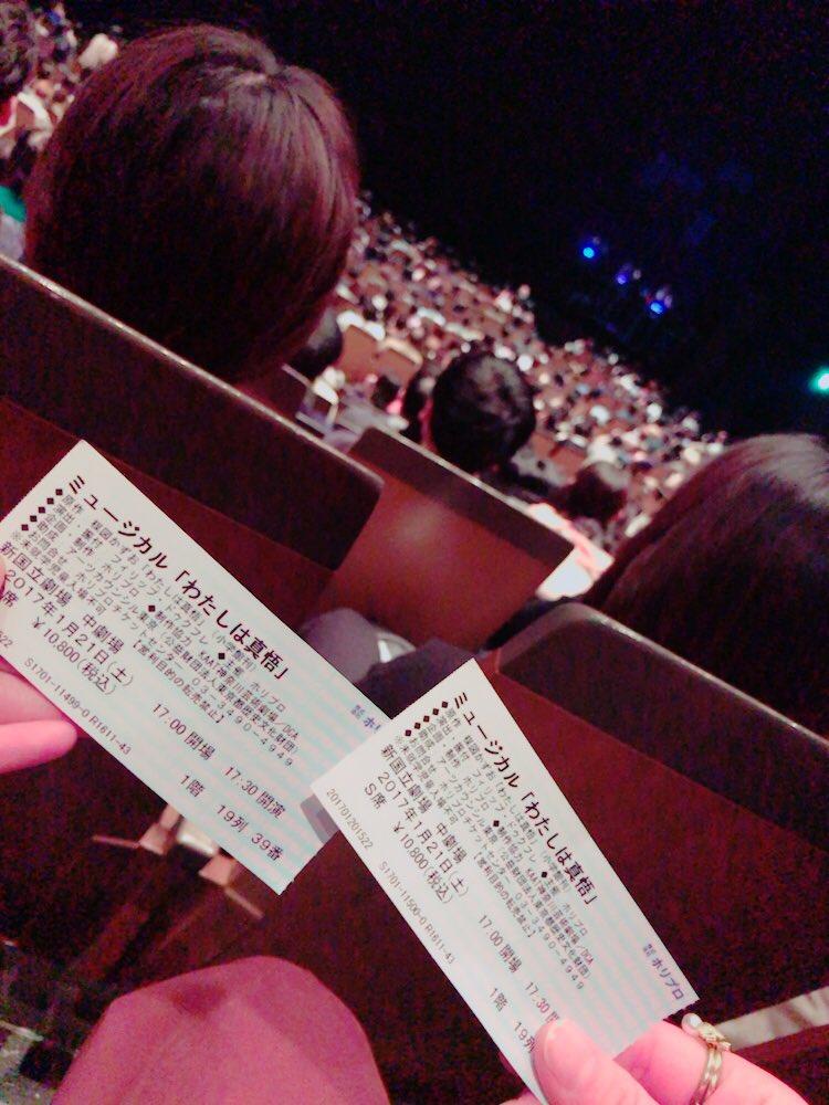 """昨日は舞台、""""わたしは真悟""""を観てきました!!ミュージカルって昔からとても好きで刺激をたくさん受けました💓知り合いが席を"""