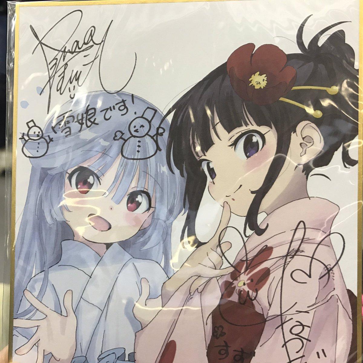 BD予約特典のミニ色紙♪仲田ありささんわたしの名前覚えていてくださった、、ありがとうございます〜応援しますよっ( ´艸`