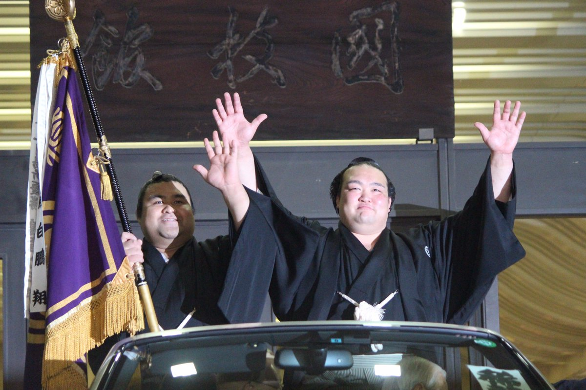 <千秋楽の様子>優勝パレードに向かう、稀勢の里と髙安。#sumo