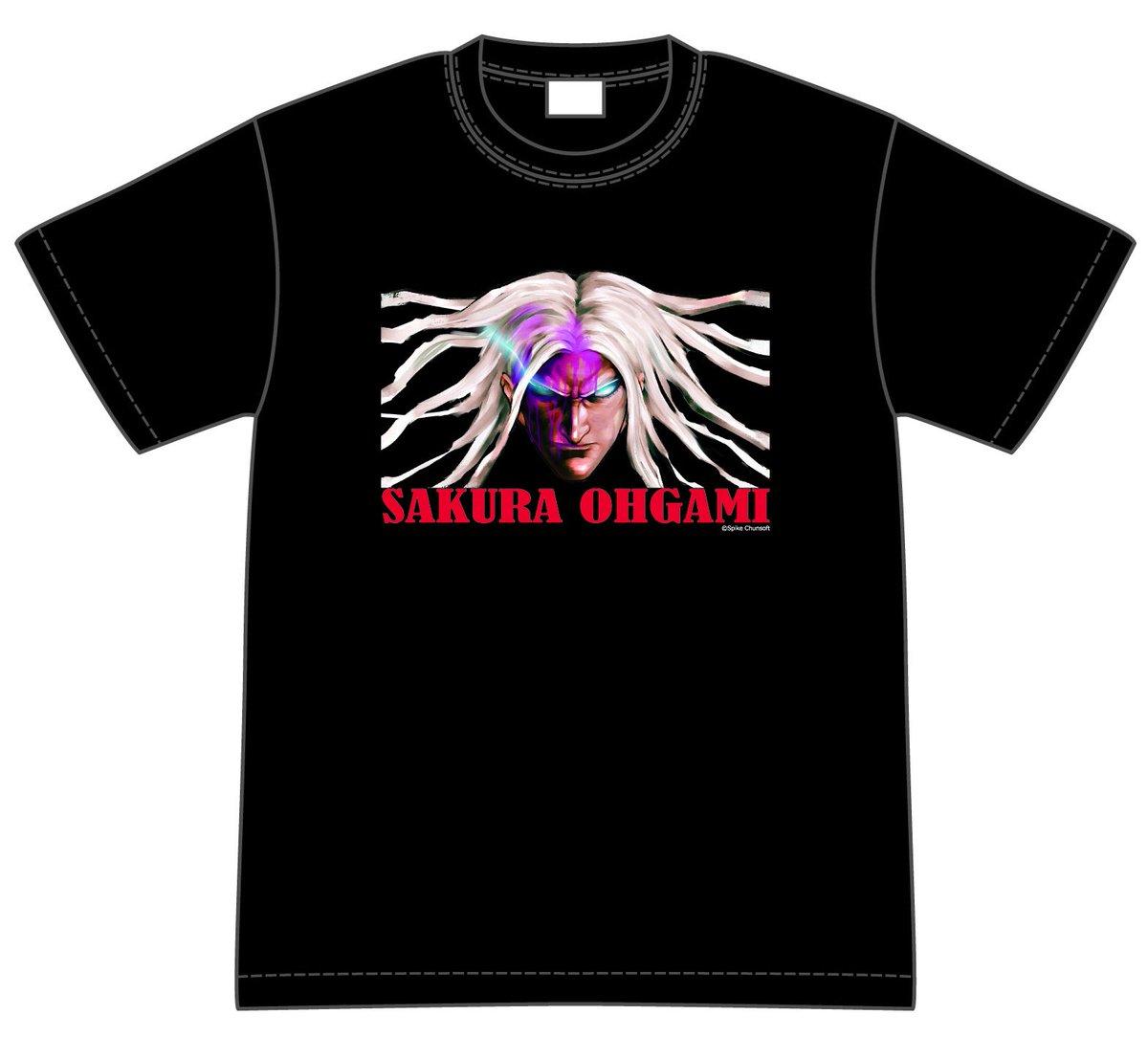 【ダンガンロンパ】みなさんダンガンワ!今日紹介する商品は、こちら!LimitedBase限定、大神さくらTシャツ(税抜: