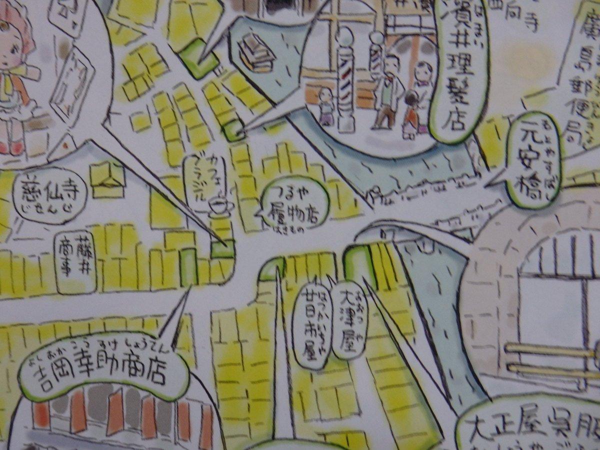 「昔はここは中島本町ゆうて商店街じゃった。すずらん灯がついてね。子どもも夜9時10時ごろまでは遊びよりましたよ。遊びとし