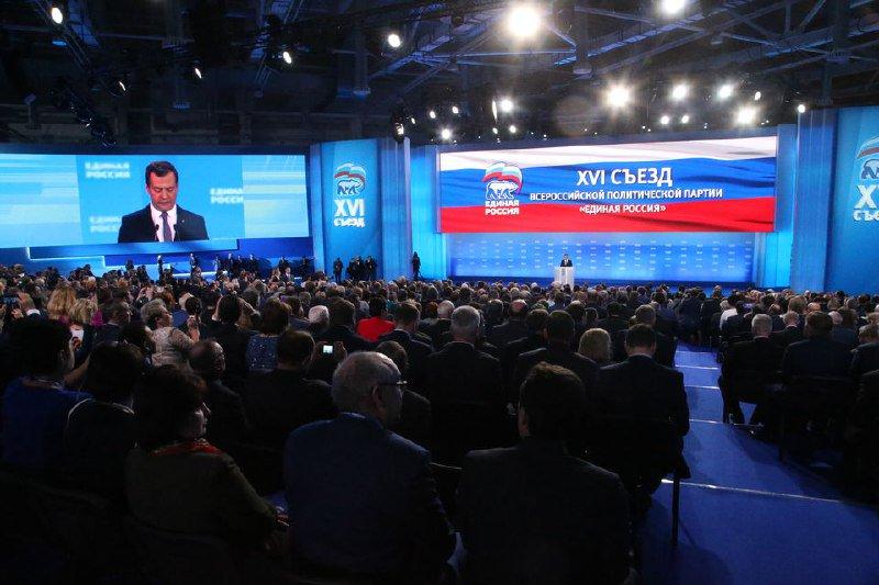 Д.#Медведев: На #ЕР лежит вся полнота ответственности #ЕдинаяРоссия @VorobievAndrey https://t.co/HP5qSjmYof