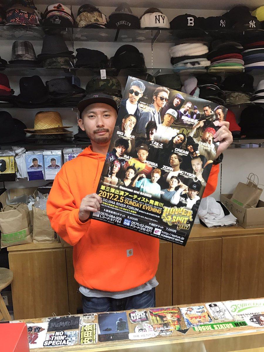 [ストリートプロモーション]■FIVESTAR■ESP TRICKSTER 大阪店■GIMMIFIVE■OVERPREA