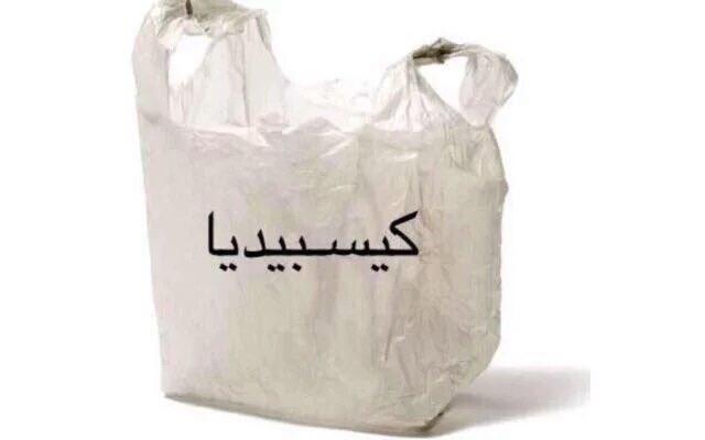 خالد الغول