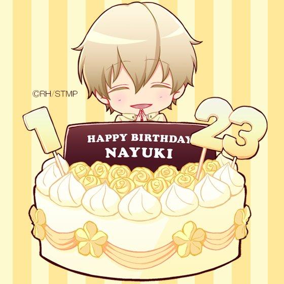 【HAPPY BIRTHDAY】本日1月23日は那雪透のお誕生日★アオキタレン先生描きおろし「誕生日アイコン」「スマホ壁