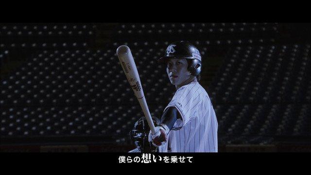 GReeeeNシングルコレクションからヤクルト山田哲人選手の登場曲MV https://t.co/IyOeibYhkl