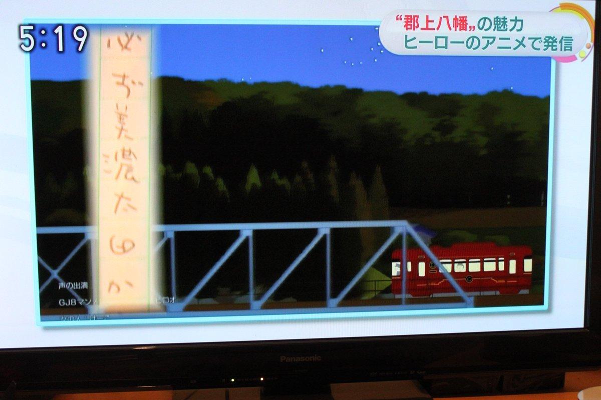 そして、さくらももこ先生は長良川鉄道も大好き「必ず美濃太田から乗る」そうです٩( 'ω' )و のうりん聖地でさくらもも