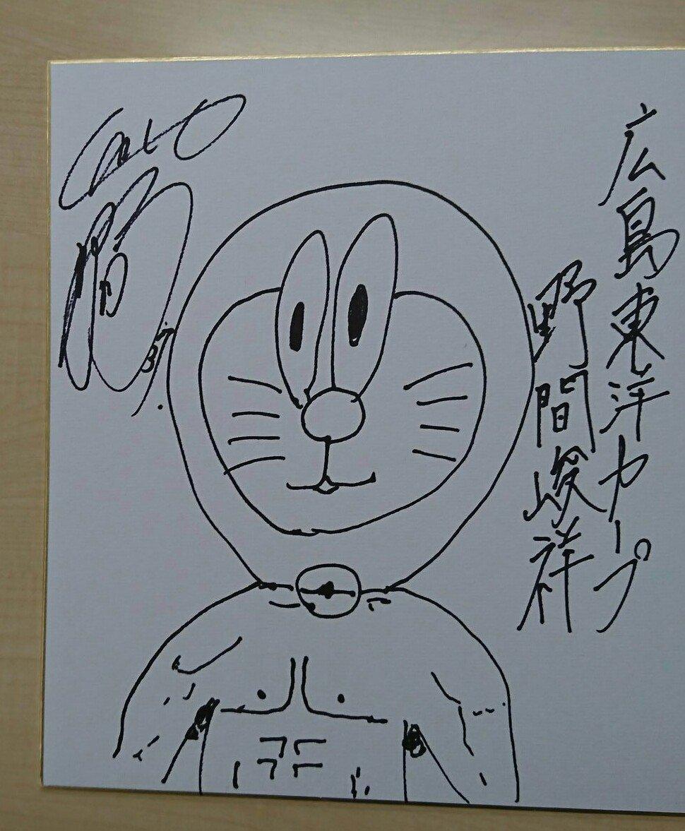 おはようございます。アメトーークの絵心ない芸人は面白かったですね😁昨晩上げた鈴木誠也画伯が書いたドラえもんの反響が大きか