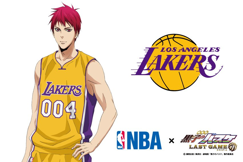 【NBA×劇場版黒子のバスケ】コラボビジュアル第4弾は赤司!コラボするチームはロサンゼルス・レイカーズです!かつてマジッ