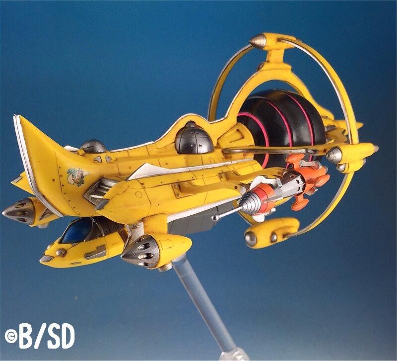 よ!久々じゃんよ。数は少ねぇけどWF冬に宇宙のバナナボートことアロハオエ号を再販しちゃうんだぜ。特価で6000円ポッキリ