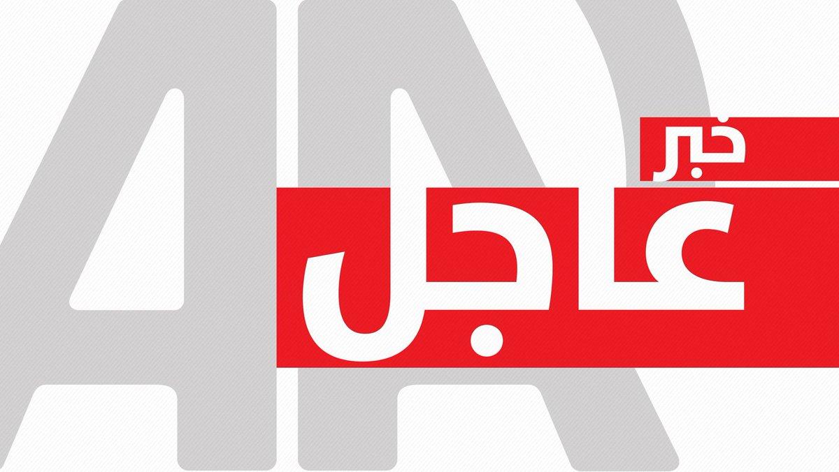 #السبهان: #السبهان