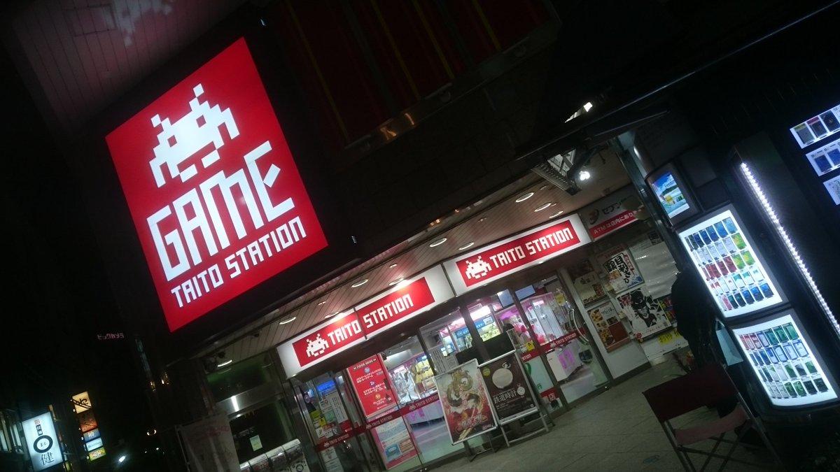 ここか…祭りの場所(及川慎様推しドリフェス筐体のあるタイトーステーション柏店)は!