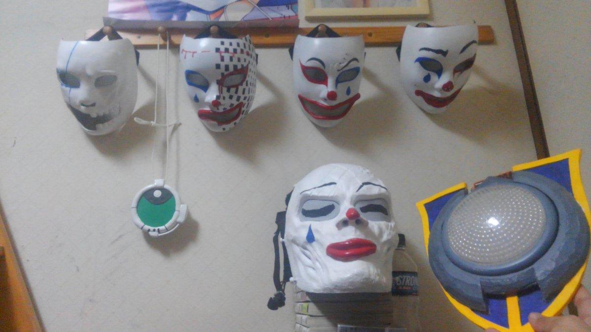 サバゲー用マスク5個、ヒーローバンクのバンクフォン(セキトver.)とプレゼントした(ナガレver.)の2個、アークファ