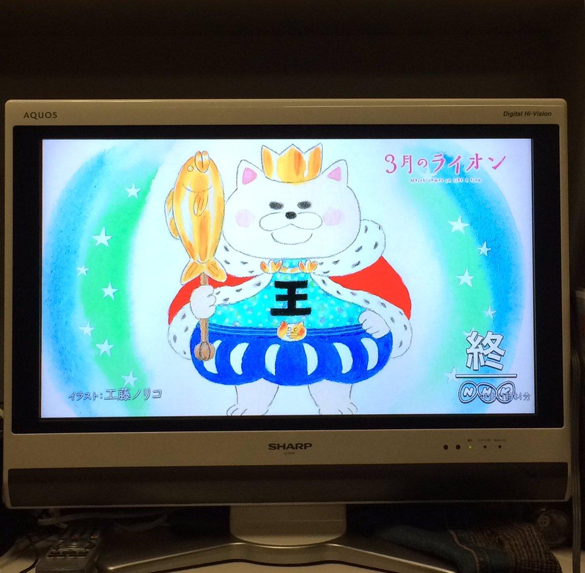 もっちりまっちり猫ニャー王さま!!工藤ノリコ先生わたしノラネコぐんだんがだいすきでごわす!!ありがとうございました!!