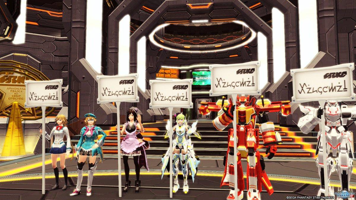 第4回泉澄リナ集会・第2回PSO2アニメ集会お疲れ様でした。次回は3/4(土)21時よりB-839を予定させていただきま