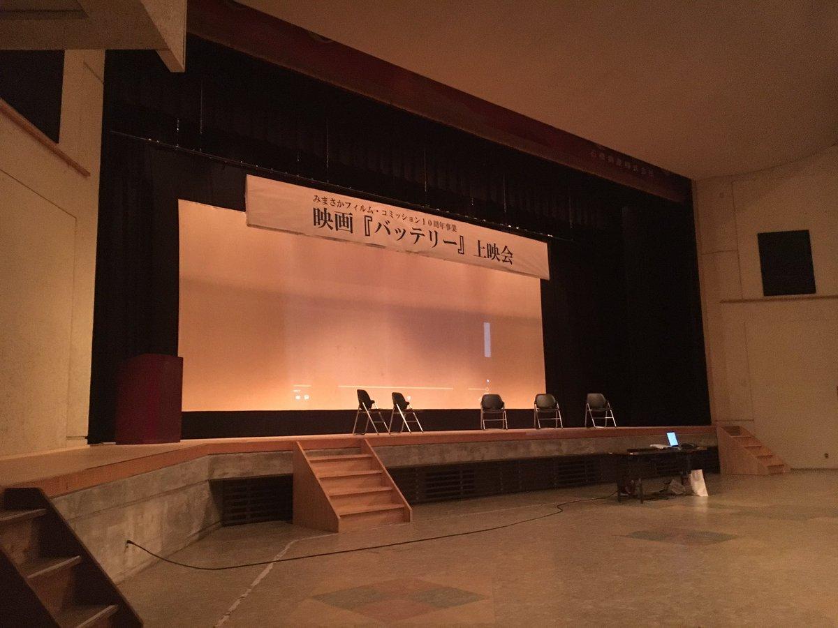 トークライブあと10分で始まりますよ〜♪ #あさのあつこ #バッテリー #トークライブ #美作 #湯郷温泉