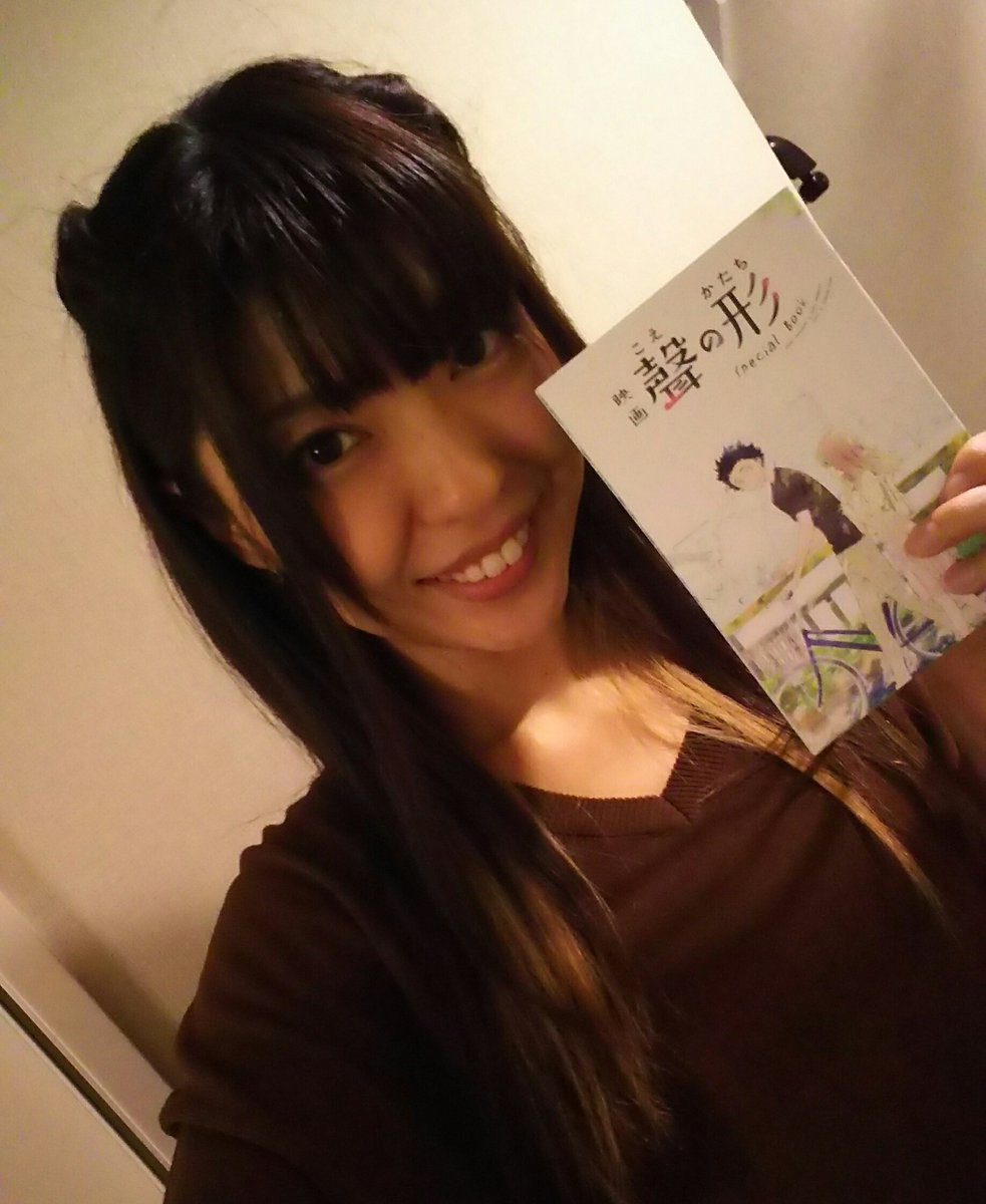 映画『聲の形』DVD&Blu-ray5月17日発売!!(о´∀`о)5月25日『イースⅧ』PS4版発売っ!『アイドルマス