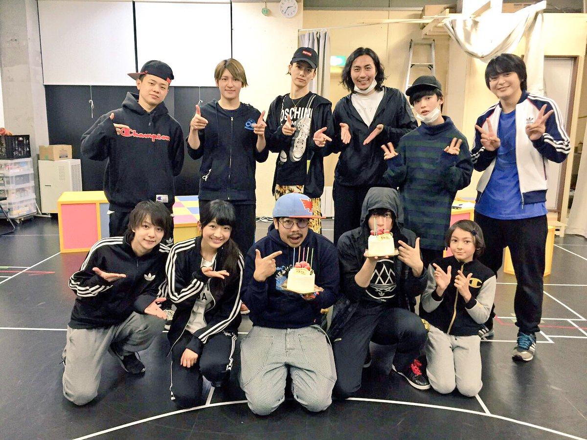 TEEN×TEEN THEATER『初恋モンスター』 2/1は日吉丸先生のお誕生日。2/4は脚本 演出の川尻さんのお誕生
