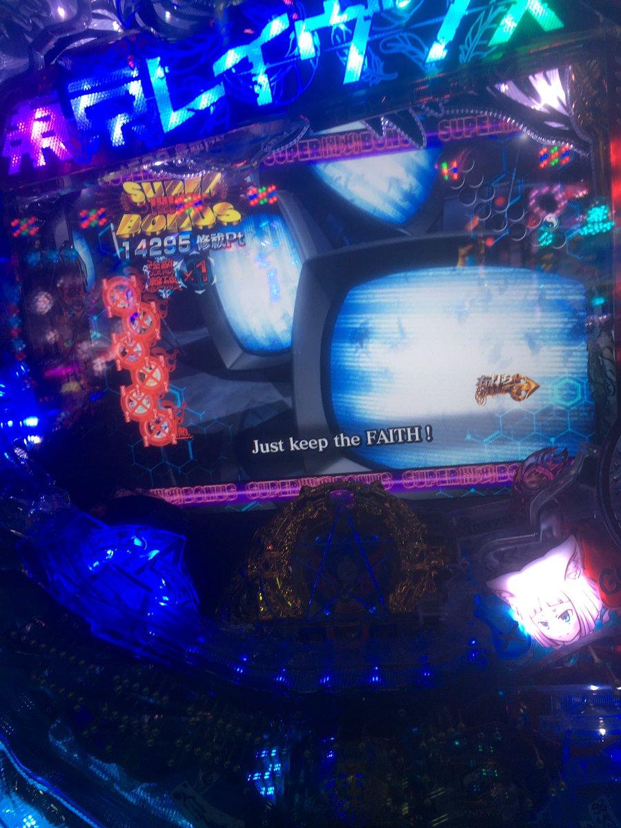 東京レイヴンズ500円で3万ちょい勝ちありがとうございますm(_ _)mこの機会にアニメも見てみるかw(ぱちで勝ったから