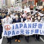 Japanese hotel boss who denied Nanjing Massacre sparks protest in Tokyo