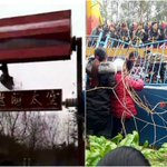 Girl, 14, dies after ride flings her off in China amusement park