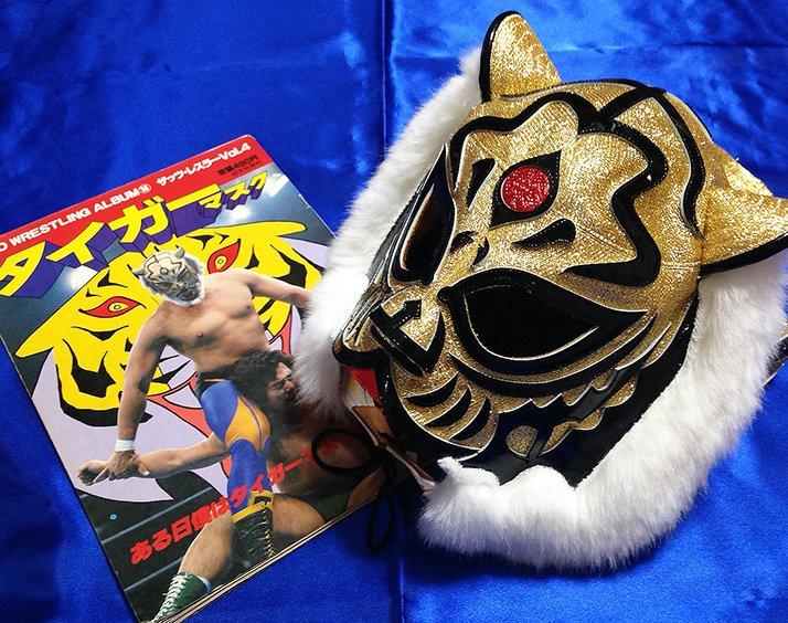 初代タイガーでハマった!!アリ地獄ww⇀   #プロレスごっこ #プロレス検定 #プロレス #新日本プロレス #プロレス