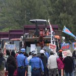 Protesters oppose start of offshore work for U.S. base relocation in Okinawa