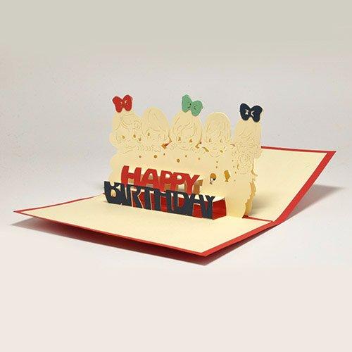Открытки на день рождения 3d