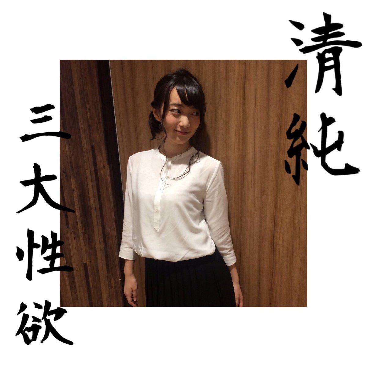 藤田茜の画像 p1_38