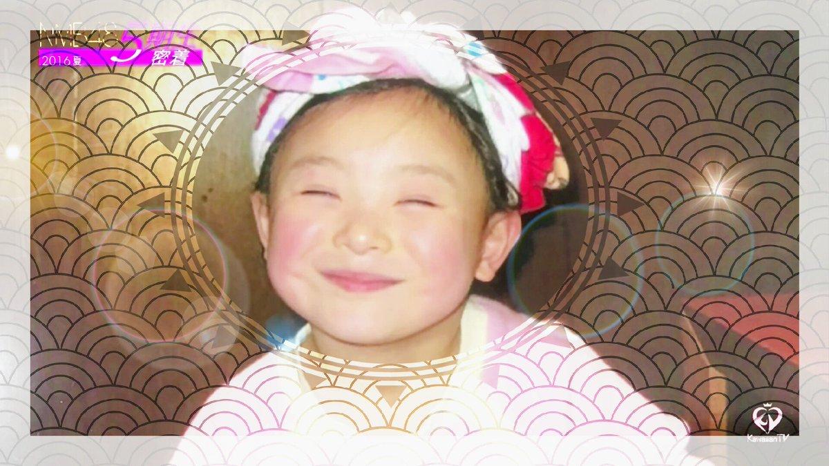 【NGT48】加藤美南応援スレ☆13【かとみな】©2ch.netYouTube動画>11本 ->画像>278枚
