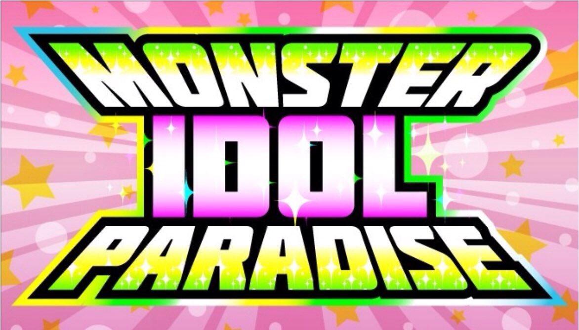 次回IDOL PARADISE2月5日(日) café【出演者】PrimeEmotionONEはぴかしらかわともかフラン