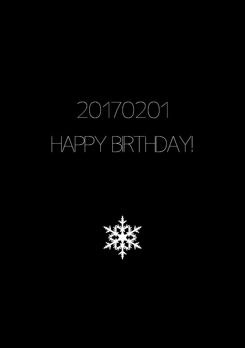 【01/26更新】「SSB―超青春姉弟s―」マオ君生誕祭2017! 2月1日は斉藤マオ君の誕生日! レアイラストも大公開