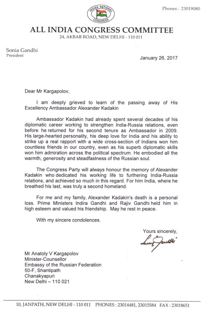 The Presidents Address On Syria >> Condolence letter written by smt. sonia gandhi to the russian embassy on the passing away of his ...